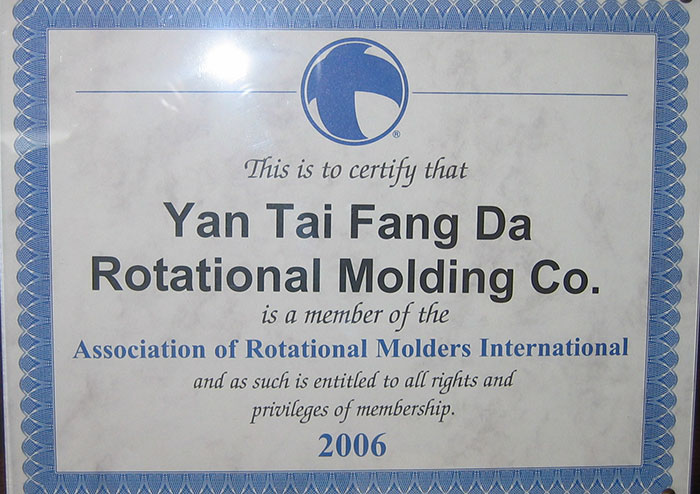 国际滚塑协会会员证书