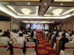 烟台方大滚塑参加在厦门举办的中国滚塑协年会